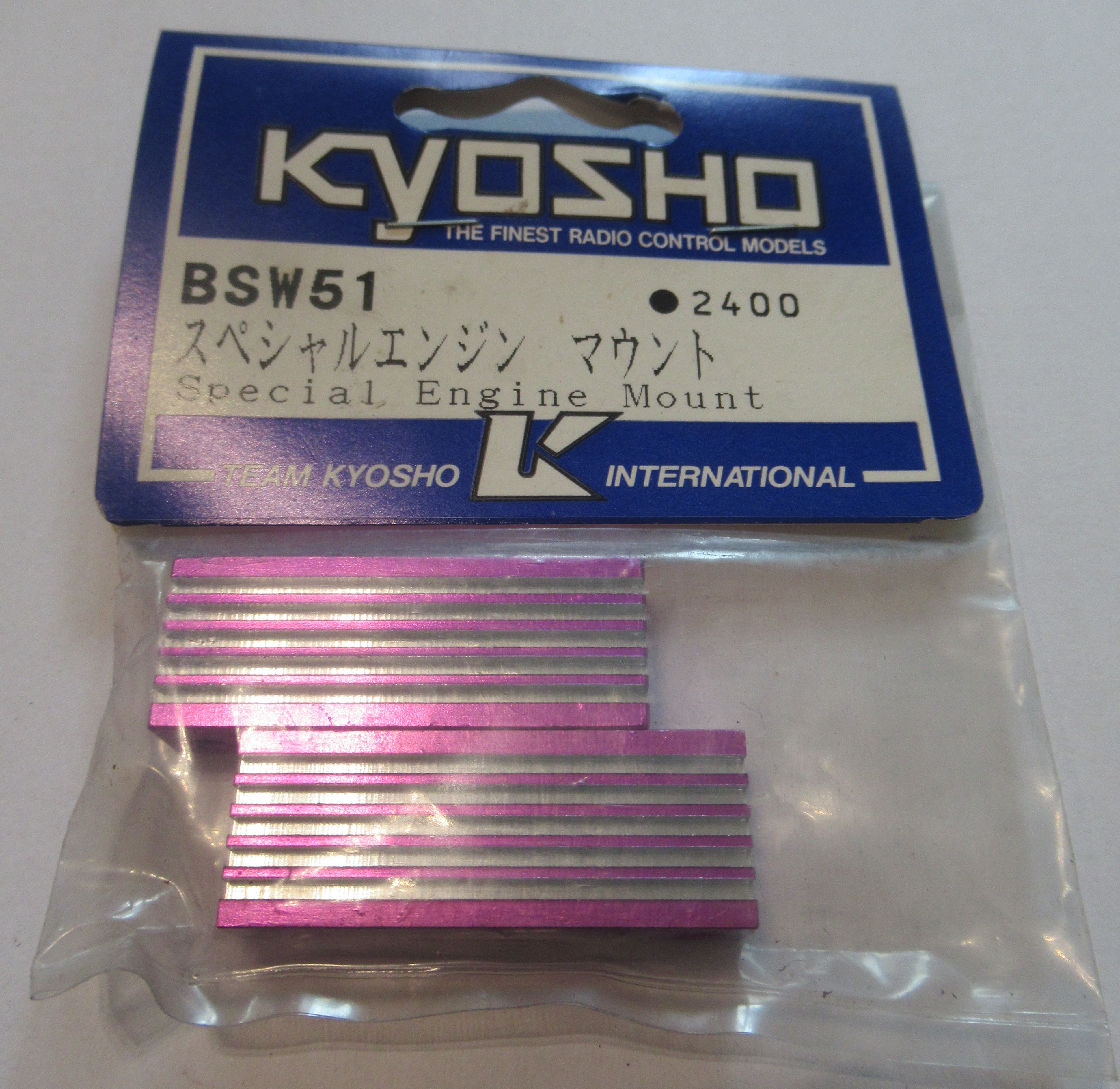Kyosho BSW51 Special Engine Mount