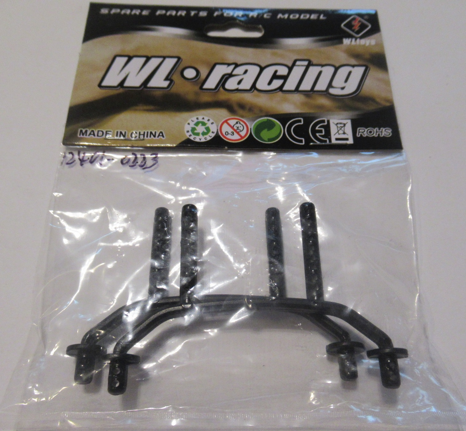 WL Racing 12401, 12402, 12403 Rc Car spare parts, Nummer 12401-0223