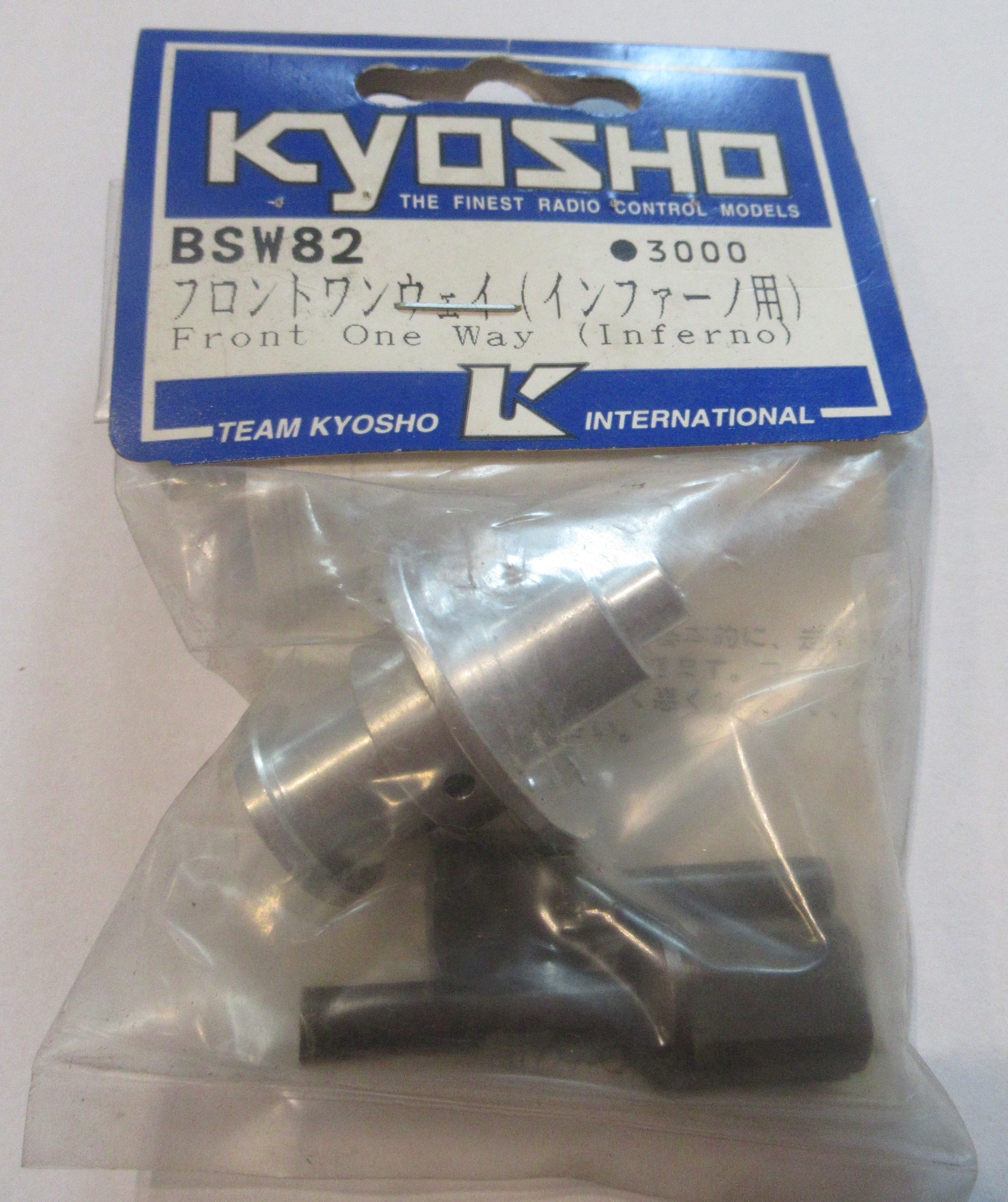 Kyosho BSW82 Front One Way (Inferno)