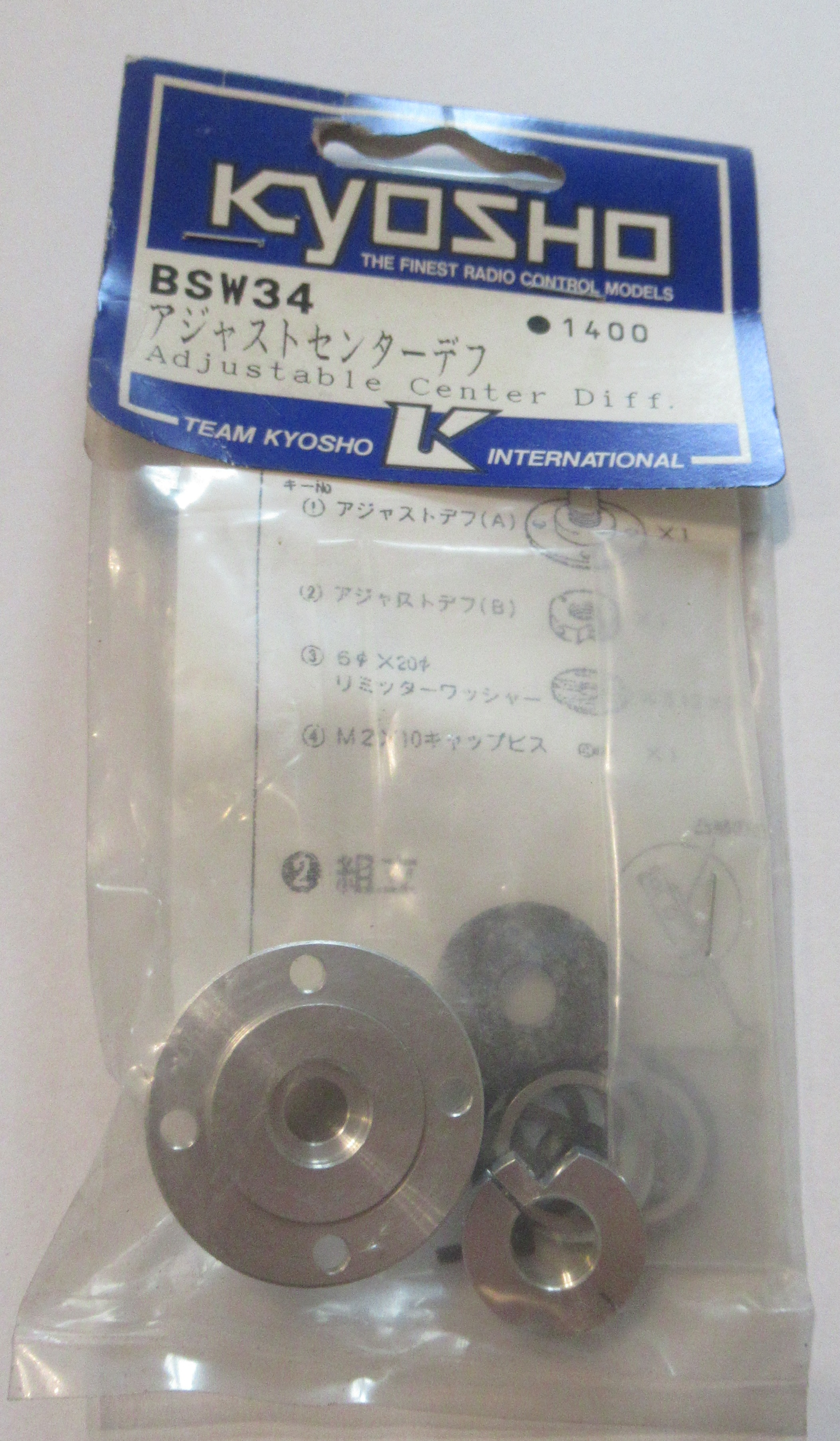 Kyosho BSW34 Adjustable Center Differential