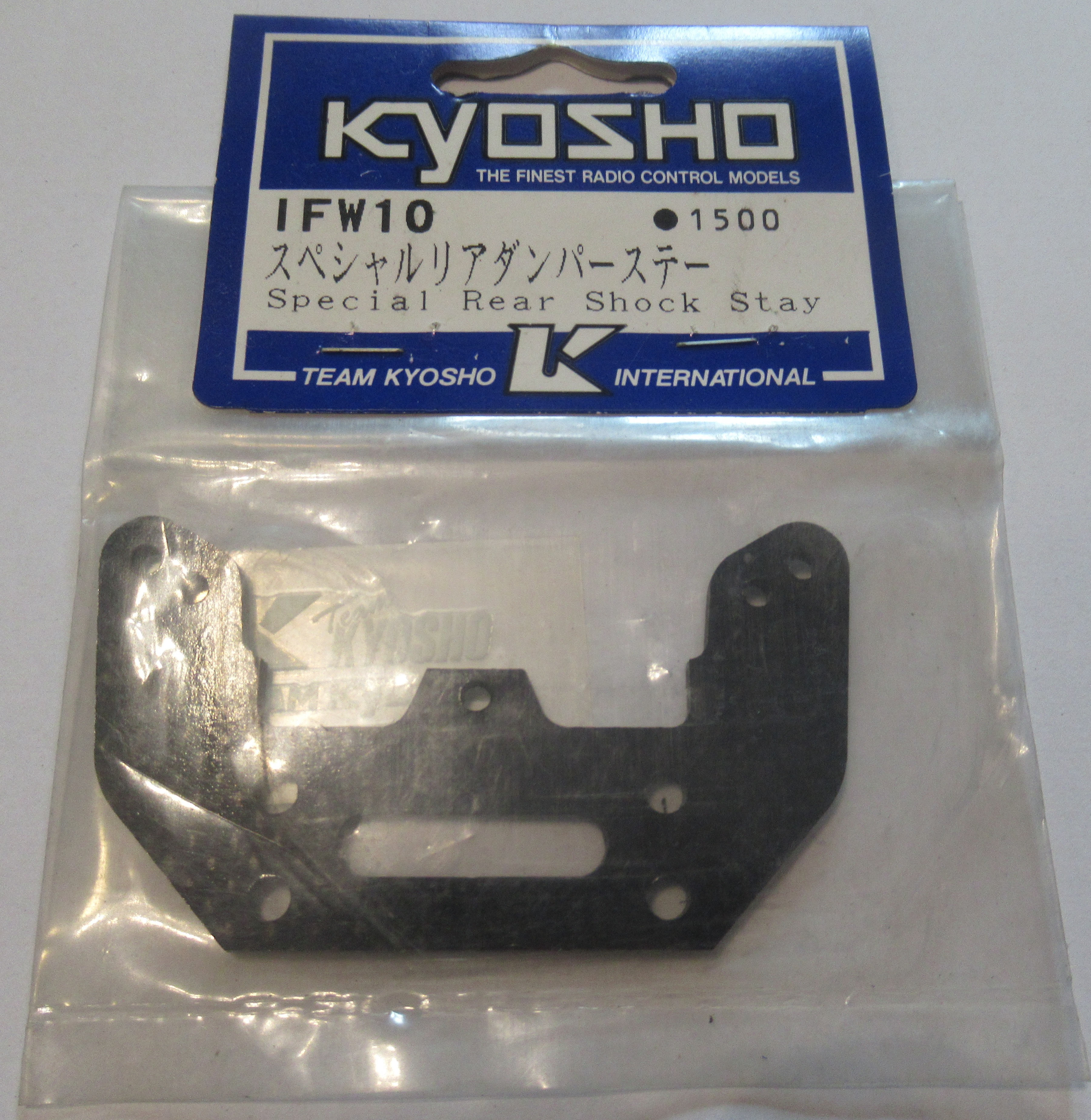 Kyosho IFW10 Special Rear Shock Stay