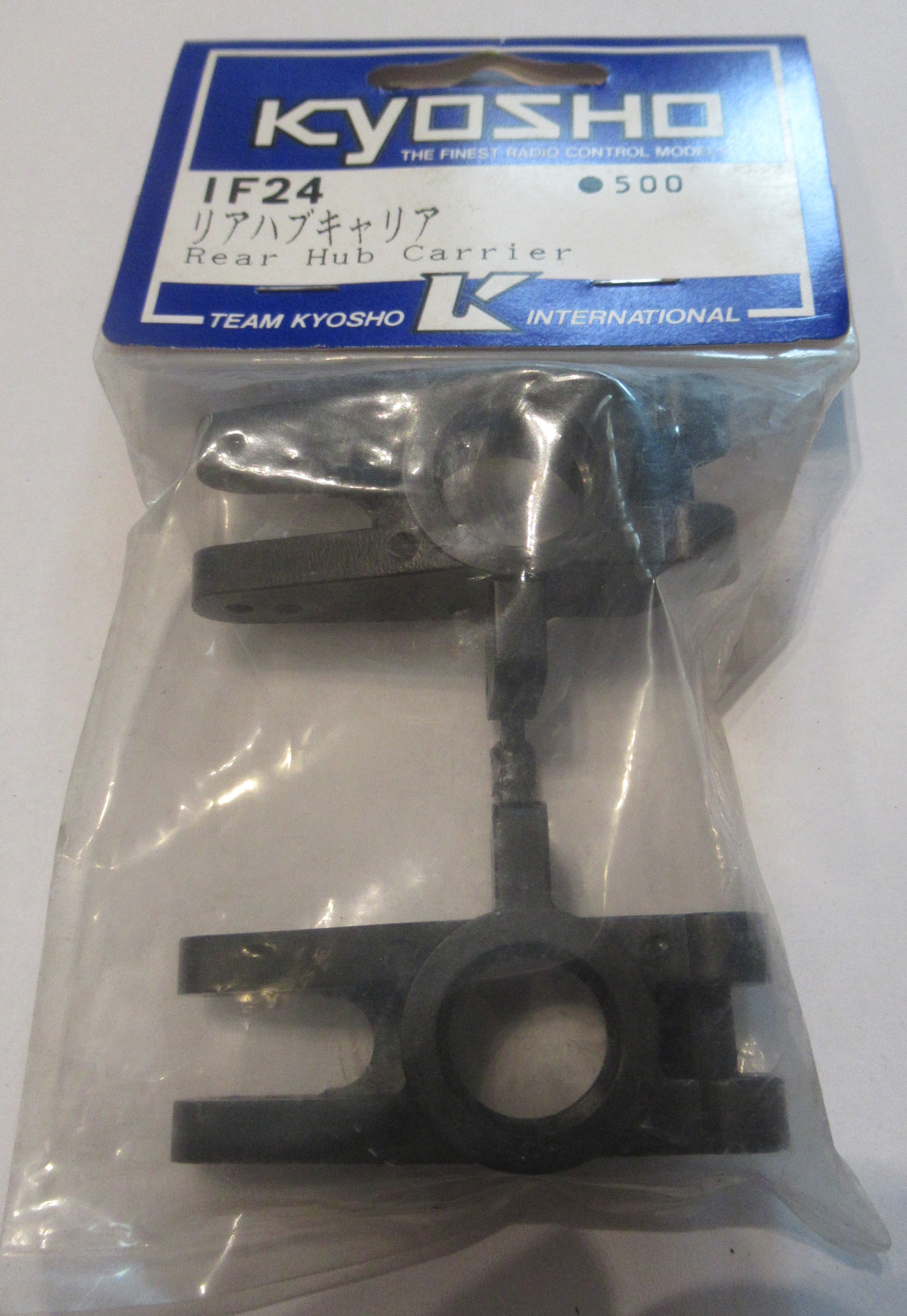 Kyosho IF24 Rear Hub Carrier