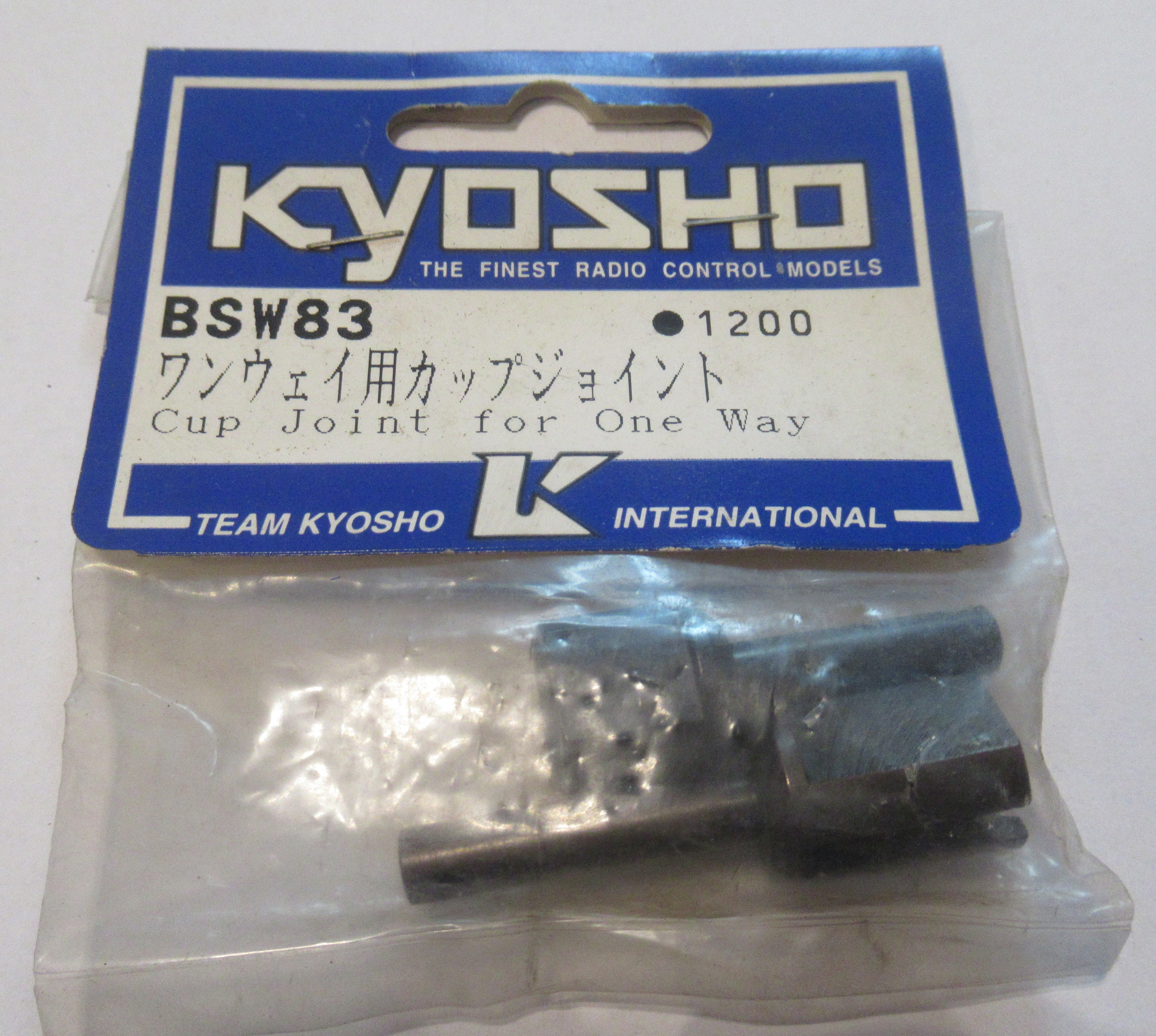 Kyosho BSW83 Cup Joint for One Way