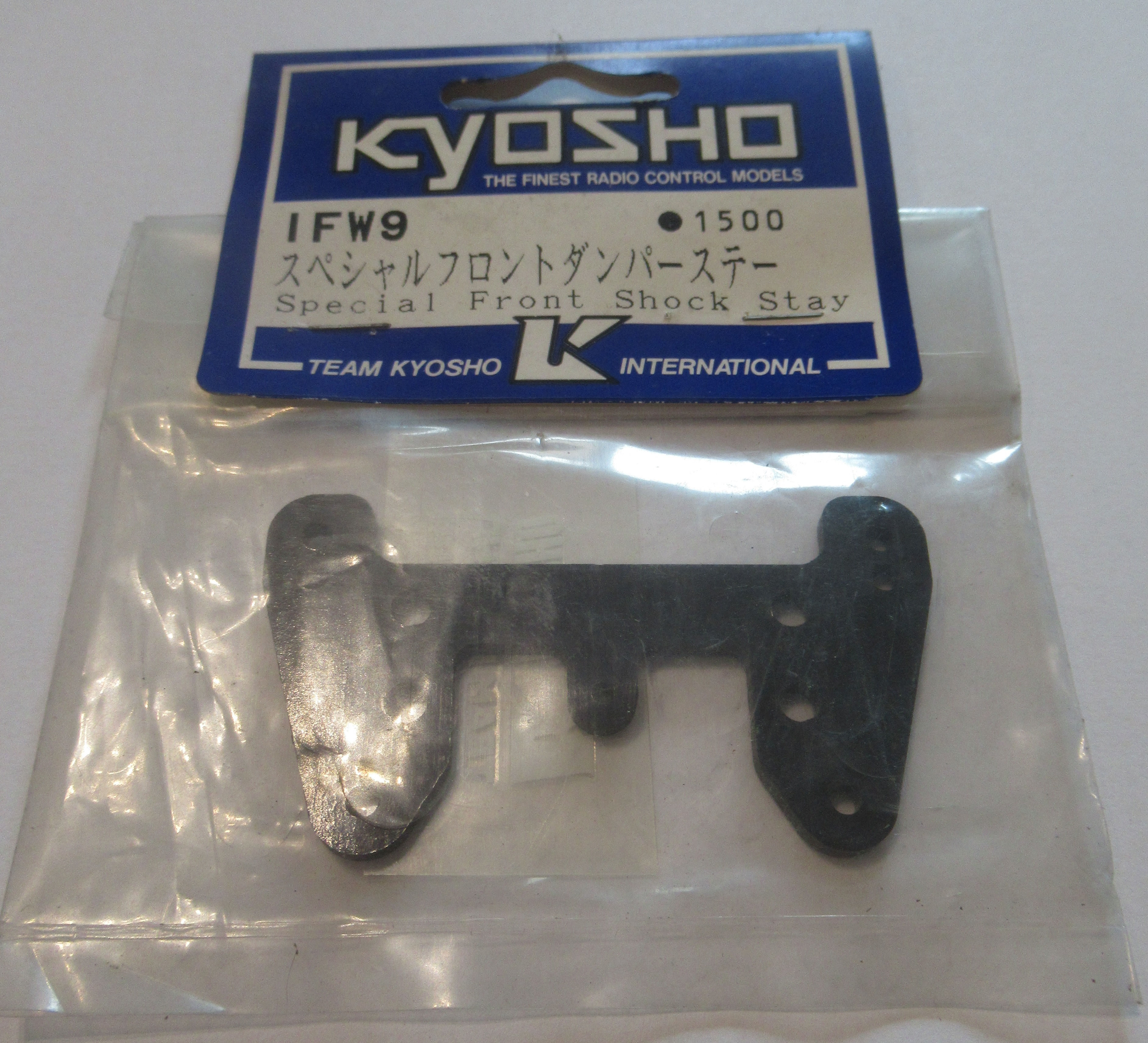 Kyosho IFW9 Special Front Shock Stay
