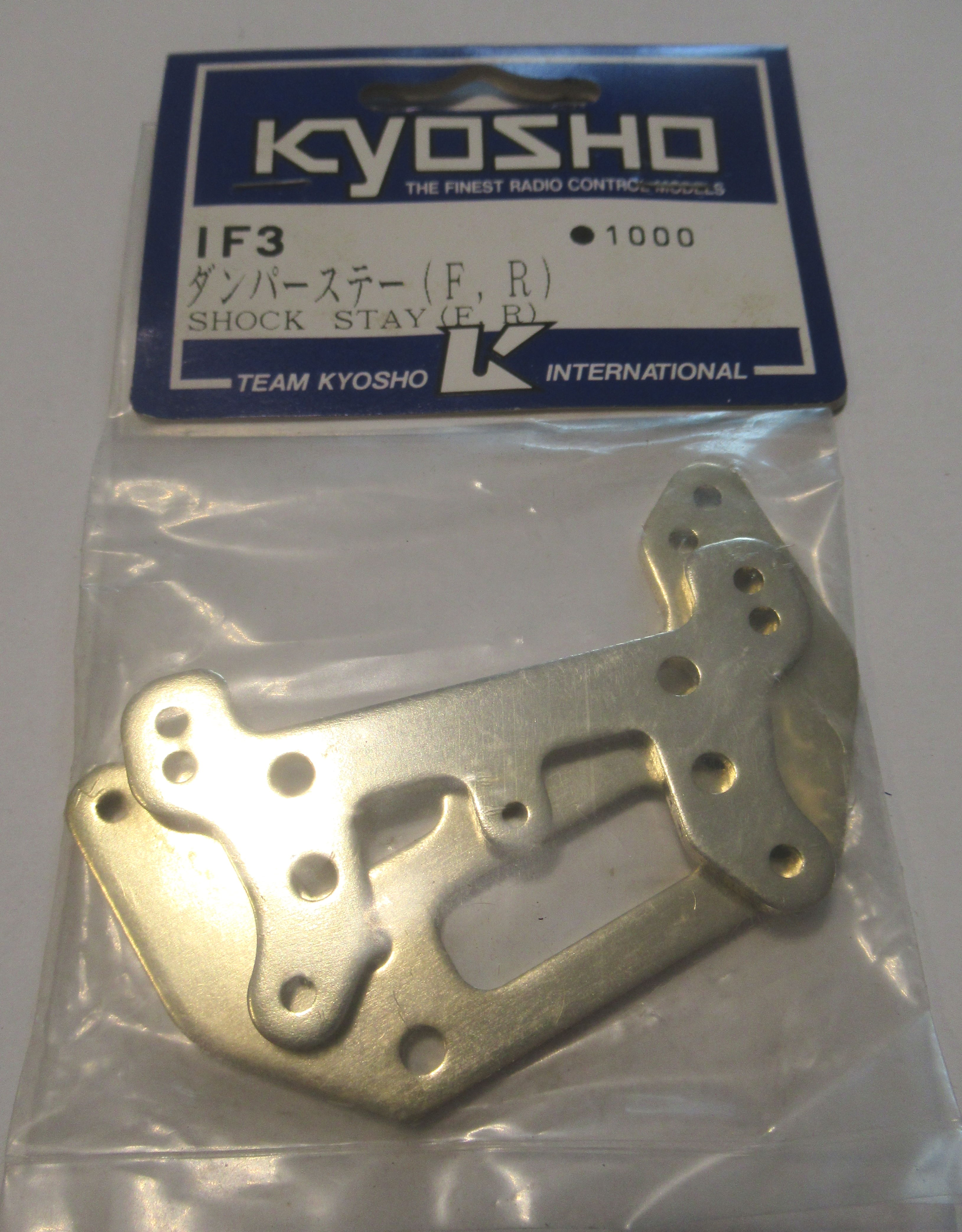 Kyosho IF3 Shock Stay, front + rear